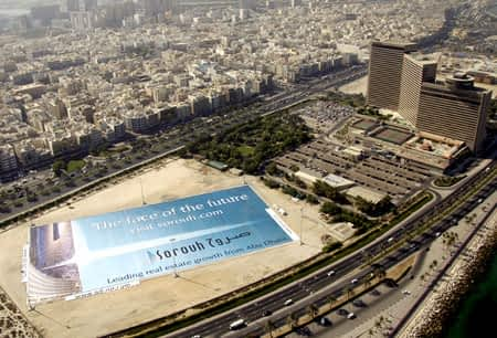 SOROUH largest_poster